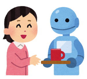 ロボットと仲良く付き合っていく時代