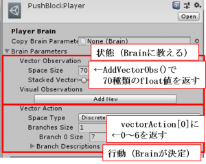 ML-Agents PushBlock Brain