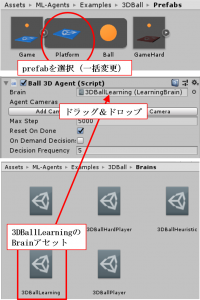 ML-Agents Setting BrainExternal ver0.6